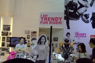 trendy_fun_rider